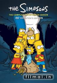 Simpsonai (Season 17)