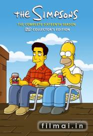 Simpsonai (Season 16)