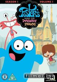 Fosters Home For Imaginary Friends poster