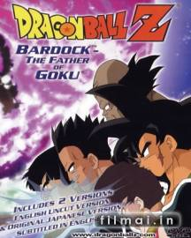 Dragon Ball: The Father Of Goku poster