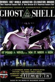 Ghost in the Shell: Stand Alone Complex (Season 01)