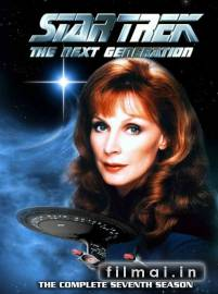 Star Trek The Next Generation poster