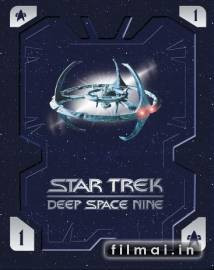 Star Trek Deep Space Nine poster