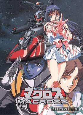 Padidinti: The Super Dimension Fortress Macross