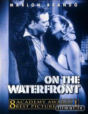Padidinti: On the Waterfront