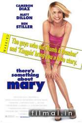 Pakvaišę dėl Merės / Theres Something About Mary (1998)