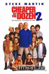 Urmu pigiau 2 / Cheaper by the Dozen 2 (2005)