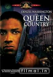 For Queen & Country (1988)