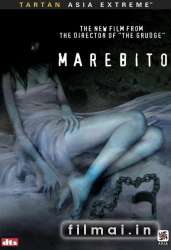 Marebito  / The Stranger from Afar (2004)