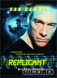 Antrininkas / Replicant (2001)