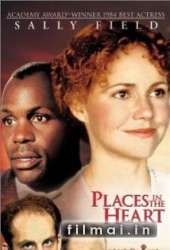 irdies kertels / Places in the Heart (1984)