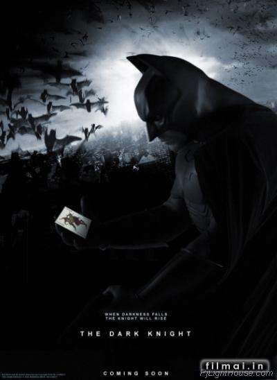 Padidinti: The Dark Knight