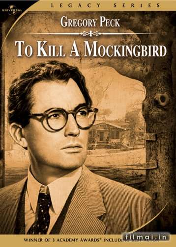 Padidinti: To Kill a Mockingbird