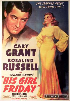 Padidinti: His Girl Friday