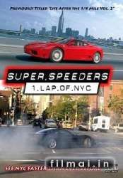 Super Speeders poster