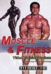 Muscle and fitness training system poster