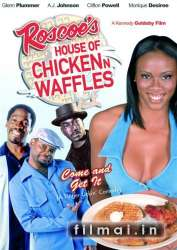 Roscoes House of Chicken n Waffles (2004)