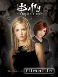 Vampyrų žudikė / Buffy The Vampire Slayer (Season 02)