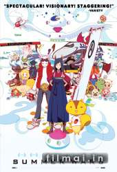 Summer Wars (2009)