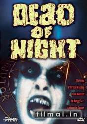 Dead of Night: A Darkness at Blaisedon (1969)