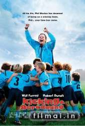 Futbolo asas  / Kicking & Screaming (2005)