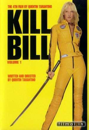 Padidinti: Kill Bill: Vol. 1