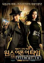 Once Upon A Time In Seoul (2008)