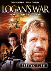 Logan's War: Bound by Honor poster