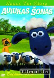 Shaun the Sheep 4: Visitor poster