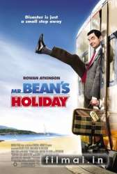 Mr. Beans Holiday (2007)