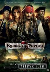 Pirates of the Caribbean 4: On Stranger Tides poster
