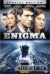 Enigma (2001)