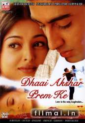     / Dhaai Akshar Prem Ke (2000)