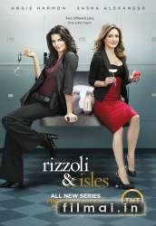 Detektyvė Rizoli / Rizzoli and Isles (Season 01)