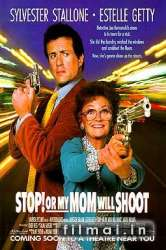 Stok! Arba mano mama šaus / Stop! Or My Mom Will Shoot (1992)