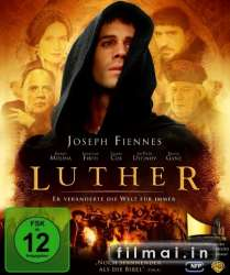 Liuteris / Luther (2003)