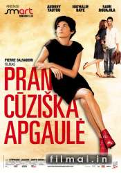 Prancūziška / Beautiful Lies (2010)