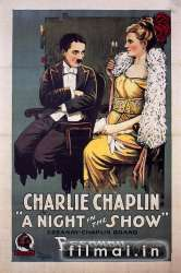 A Night in the Show poster