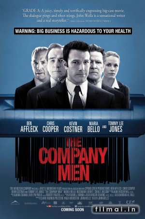 Padidinti: The Company Men
