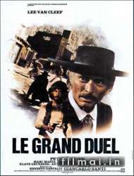 Grand Duel (1972)