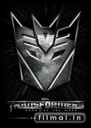 Transformeriai: Tamsioji Mėnulio Pusė / Transformers: Dark of the Moon (2011)