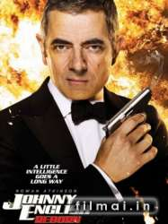 Johnny English: Reborn poster