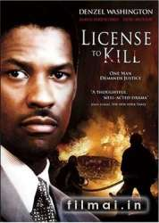 License to Kill (1984)