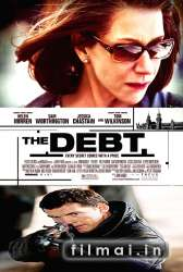 Skola / The Debt (2010)