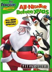 The Penguins of Madagascar: All Nighter Before Xmas (2011)