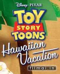 Toy Story Toon: Hawaiian Vacation (2011)