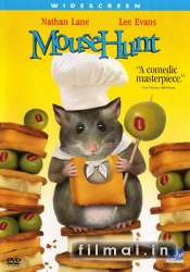 Pels mediokl / Mousehunt (1997)