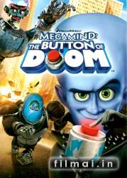 Megamaindas: sprogimo mygtukas / Megamind: The Button of Doom (2011)