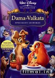 Dama ir valkata / Lady and the Tramp (1955)