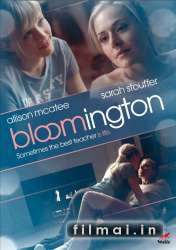 Blūmingtonas / Bloomington (2010)